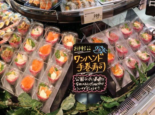 ワンハンド手巻き寿司