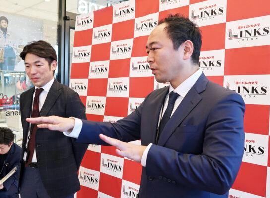 五鬼上大介梅田リンクス館長、安藤取締役