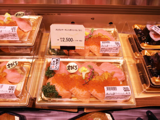 インバウンド向けの寿司