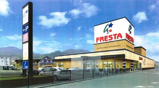 フレスタ東山本店