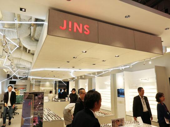 JINS渋谷パルコ店