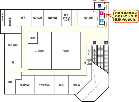 2階レイアウト