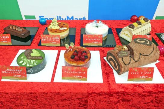 ケーキのコラボ商品の一例