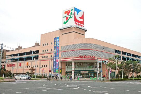 総合スーパー(イメージカット)