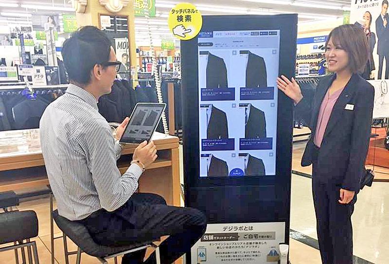 20191127aoyama1 - 青山商事/ECサイト連携「デジタル・ラボ」地方郊外店に導入