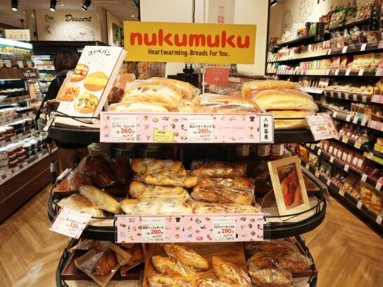 ヌクムクのパン