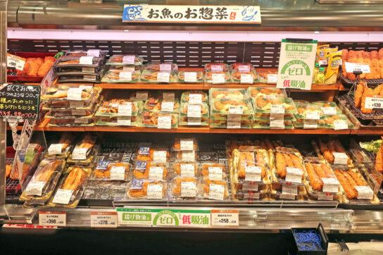 鮮魚部門の素材を使った魚惣菜