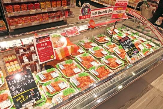 松本醤油で味付けした肉