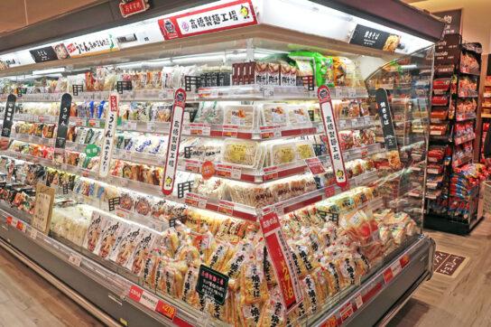 高橋製麺コーナー