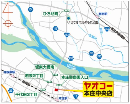 ヤオコー本庄中央店