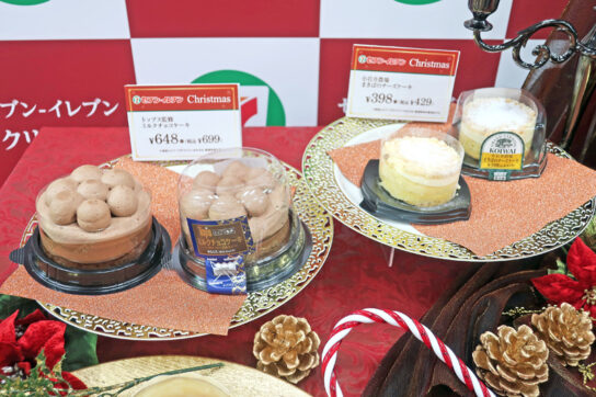 個食対応の有名ブランドケーキ