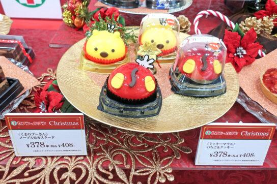 個食対応のキャラクターコラボケーキ