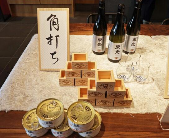 角打ち日本酒