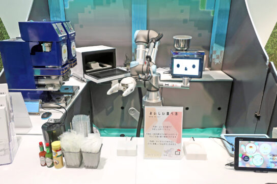 無人ロボットパスタカフェ