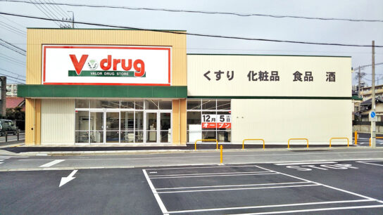 V・drug知立店