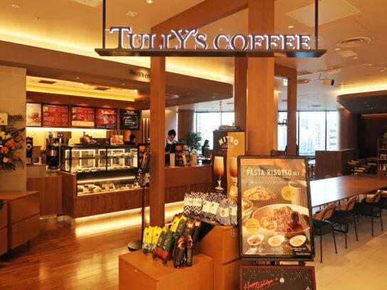 タリーズコーヒー 東急プラザ渋谷店