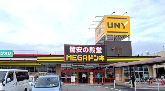 MEGAドン・キホーテUNY