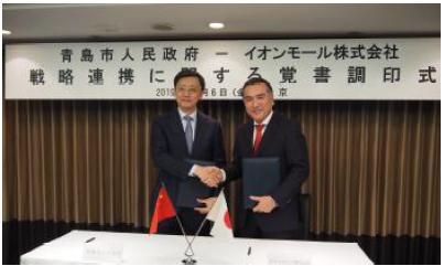 中国・青島市と戦略的連携