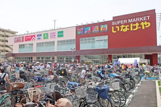 20191210inageya 1 544x362 - いなげや/5月の全店売上高185億6200万円、既存店15.8%増