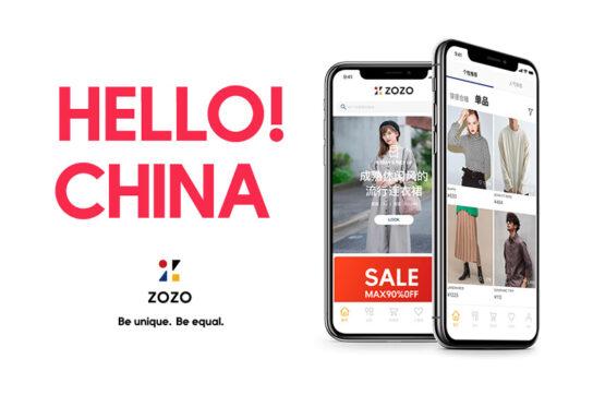 中国版「ZOZOTOWN」
