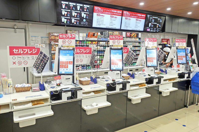 20191213lawson 1 - ローソン/最新店舗公開「シェアリング」など新サービス集積