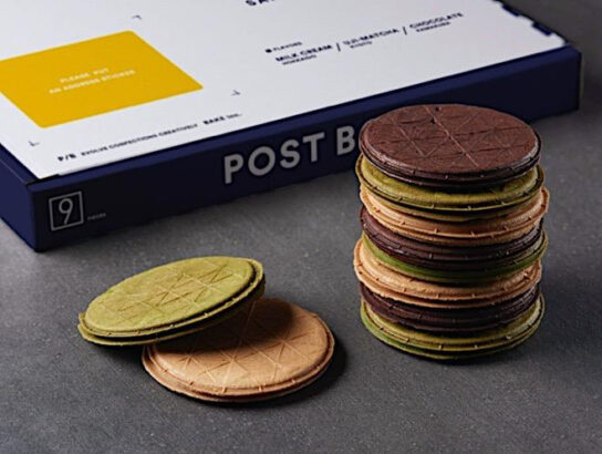 POSTBOX SAND COOKIE