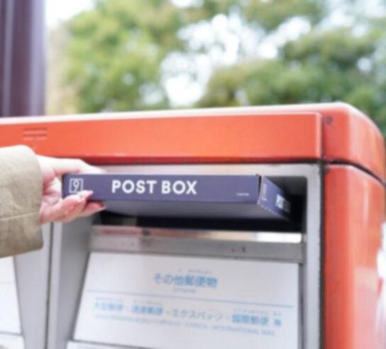 郵便ポストに投函できる