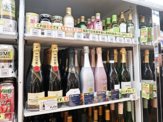 シャンパンも用意