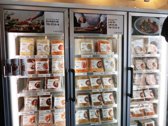 冷凍食品を販売
