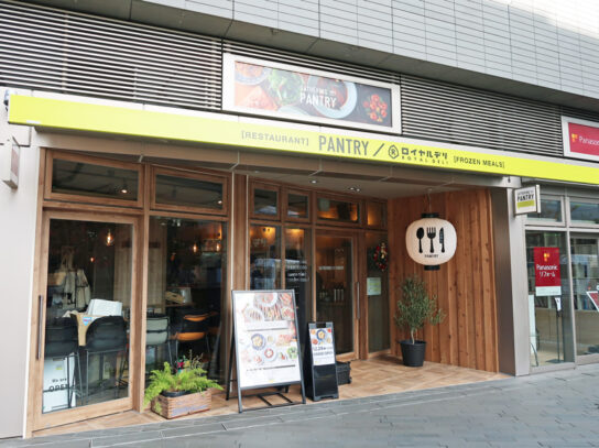 GATHERING TABLE PANTRY 二子玉川