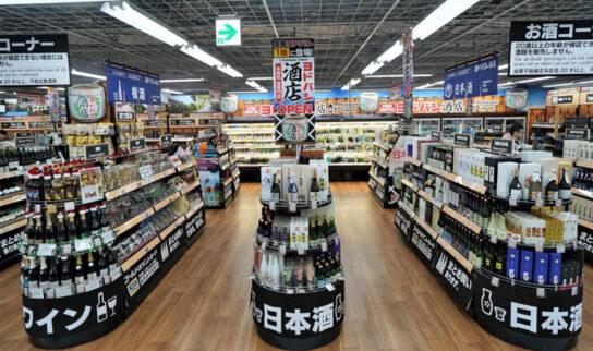マルチメディア京都の酒専門売場
