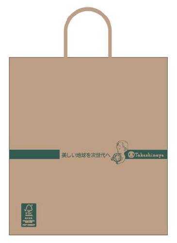 FSCR認証材を使用した食料品用手提袋