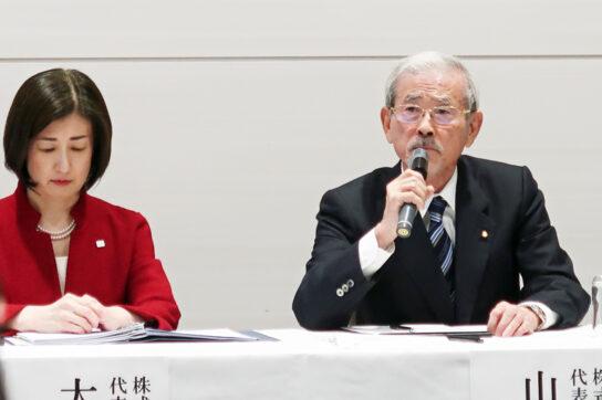 来期黒字化を目指す山田会長