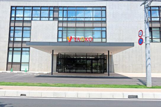 ヤオコーサポートセンター(本社)