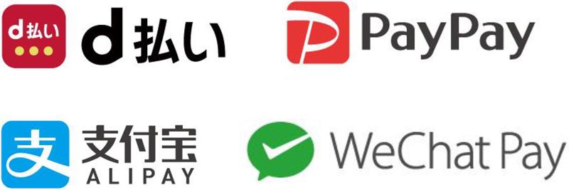 2020010plant - PLANT/「d払い」「PayPay」などバーコード決済導入