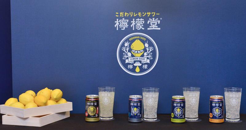 缶チューハイ「檸檬堂」