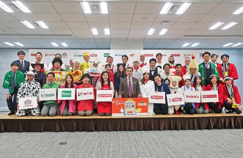 20200117famipan 1 - ファミリーマート/加盟店利益1位は「パン」メーカー9社とうまいパン決定戦