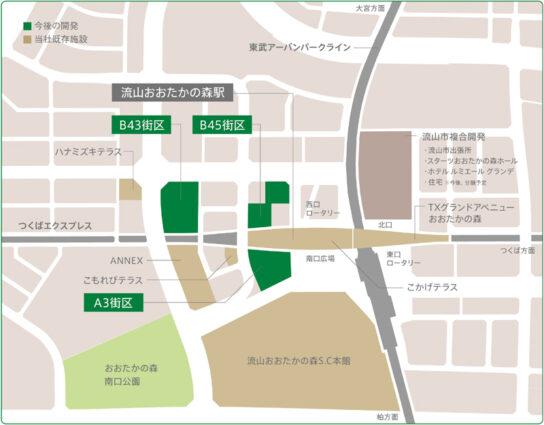 流山おおたかの森駅周辺エリア開発マップ