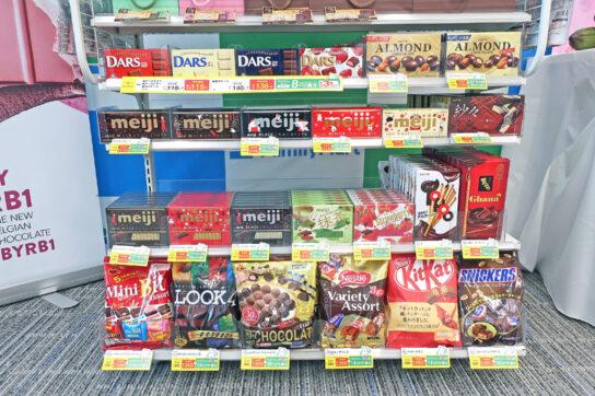 20200122famima 7 544x362 - ファミリーマート/バレンタイン「ギフト系商品」650円の価格帯に期待