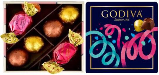 ゴディバ チョコレートアソートメント