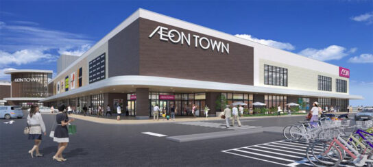 ショッピングセンター正面イメージ