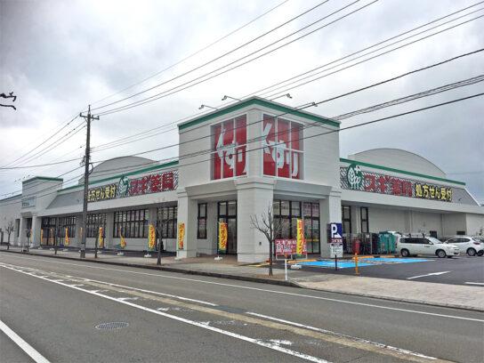 スギ薬局石川県庁前店