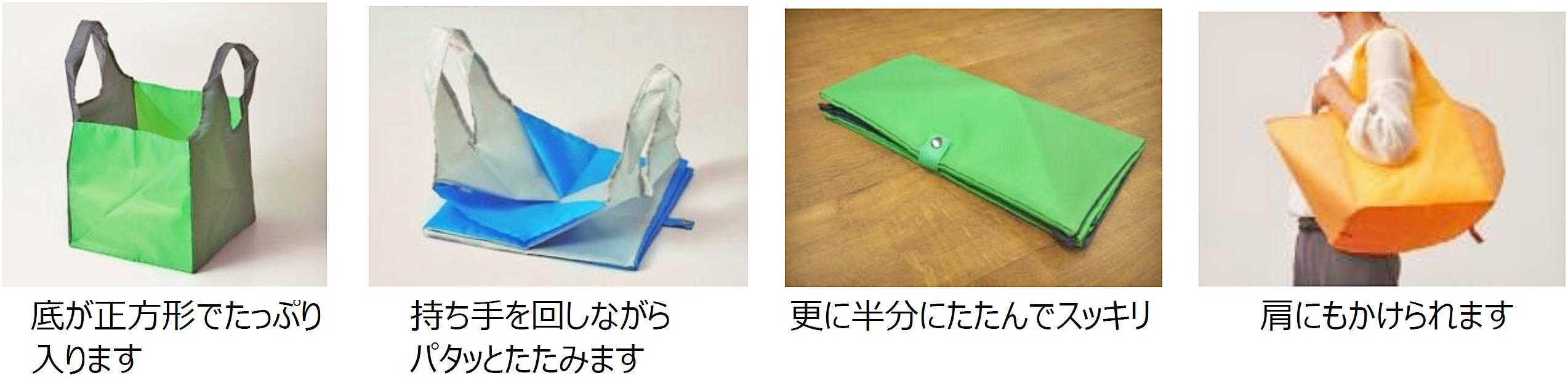 サミット×武蔵野美術大学/デザインプロジェクトで「エコバッグ」開発