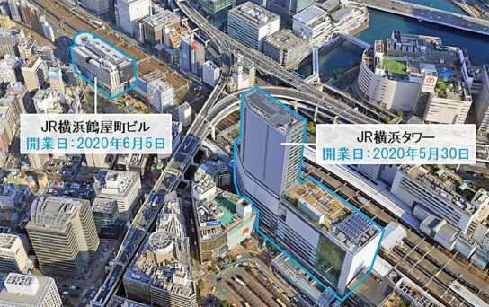 JR横浜タワーとJR横浜鶴屋町ビル