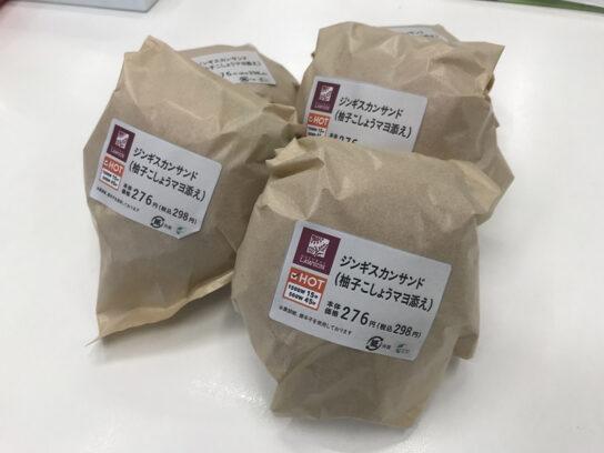 紙製包材使用