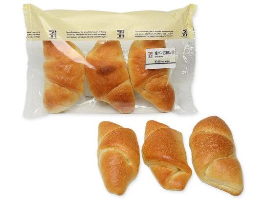 塩パン(3個入り)