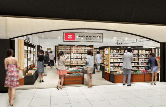 HMV&BOOKS SPOT伊丹空港