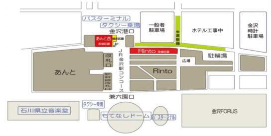 金沢百番街