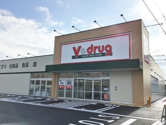 V・drug豊川一宮店