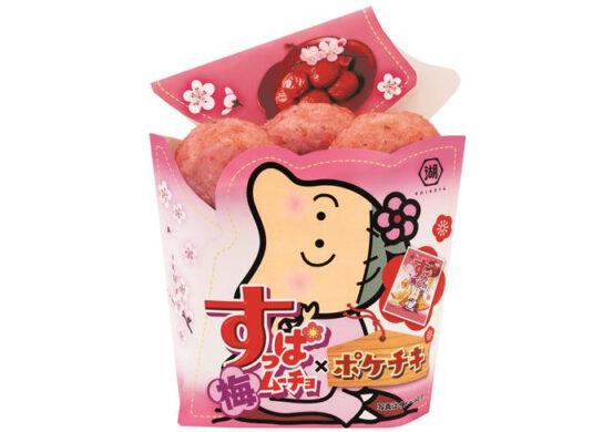 ポケチキ(すっぱムーチョ梅味)